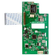 Плата для подключения камеры заднего вида для RCD510 Delphi - Краткое описание