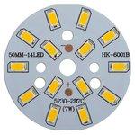 Placa PCB con diodos LED de 7 W (luz blanca tíbia, 840 lm, 50 mm)